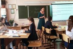 Ачык дәрес Казан 116 лицей