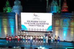 Иң яхшы татар теле укытучысы 2017 бәйгесе